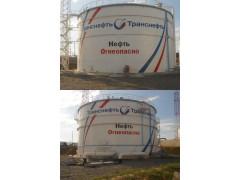 Резервуары вертикальные стальные цилиндрические РВС-5000, РВСП-5000