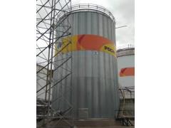 Резервуар стальной вертикальный цилиндрический теплоизолированный РВС-2000