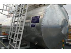 Резервуары горизонтальные стальные цилиндрические РГСН-20(17+3)