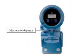 Система измерений количества нефтепродуктов № 1245