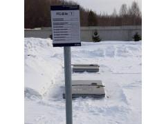 Резервуары горизонтальные стальные цилиндрические РГСП-50, РГСД-50, РГСД-75, РГС-75