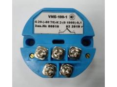 Преобразователи измерительные VME, VME-Exi