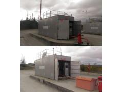 Резервуар стальной горизонтальный цилиндрический РГС-20