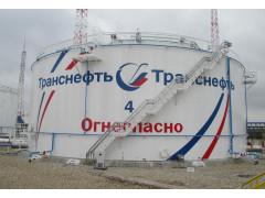 Резервуар стальной вертикальный цилиндрический с понтоном РВСП-10000