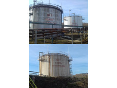 Резервуары стальные вертикальные цилиндрические теплоизолированные РВС-2000