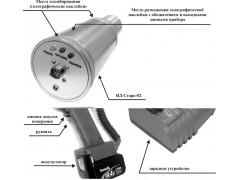 Установки γ-спектрометрические многофункциональные УСГМ-02 Цезий