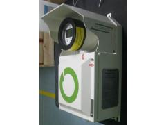 Расходомеры газа ультразвуковые FGM 160-HT