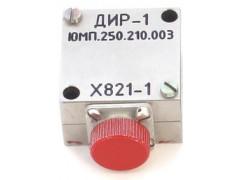 Датчики измерения радиации ДИР