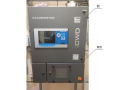 Калориметры газовые CWD 2005