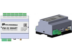 Устройства мониторинга УМ-31 SMART