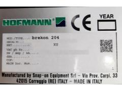Стенды тормозные Hofmann серии brekon 204