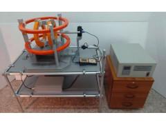 Установки поверочные средств измерений напряженности и индукции магнитного поля промышленной частоты П1-26Э