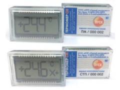 Термометры электронные для контроля холодовой цепи Термомер СИ