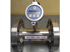 Расходомеры-счетчики турбинные HM