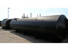 Резервуары стальные горизонтальные цилиндрические РГ-60