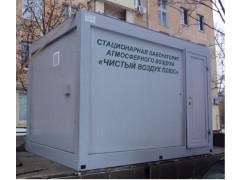 Станции контроля загрязнения атмосферного воздуха автоматические ЧИСТЫЙ ВОЗДУХ-ПЛЮС