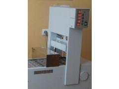 Измерители кислотности ИКП5-1Л