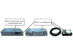 Устройства бортовые приемо-преобразующие БППУ-ГН