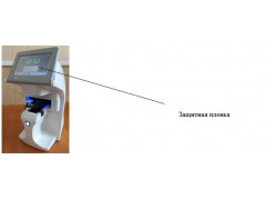 Линзметры автоматические с принадлежностями VX40