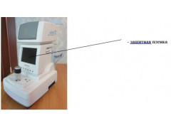 Авторефкератометры с принадлежностями AXIS (TSRK-1000P)