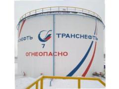 Резервуары вертикальные стальные цилиндрические РВС-5000, РВС-7500, РВС-10000, РВС-20000, РВСП-7500