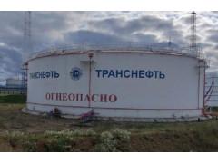 Резервуары вертикальные стальные цилиндрические РВСП-20000, РВС-20000