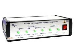 Рабочий эталон единицы длины волны для волоконно-оптических систем передачи РЭДВ