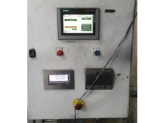 Дозатор весовой автоматический дискретного действия FLSmidth