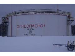 Резервуары стальные вертикальные цилиндрические РВС-10000