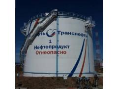 Резервуары вертикальные стальные цилиндрические РВС-7500, РВСП-10000