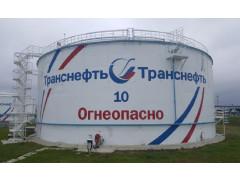 Резервуары вертикальные стальные цилиндрические РВСП-10000, РВСП-20000, РВСП-5000