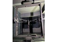 Гониофотометр RIGO 801-2000