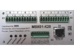Модули измерительные вибрационного контроля и диагностики МВК01
