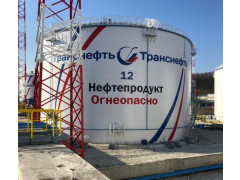 Резервуары стальные вертикальные цилиндрические с понтоном РВСП-30000