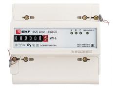 Счетчики электрической энергии статические трехфазные SКАТ 3