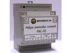 Модули аналоговых сигналов МАС-02
