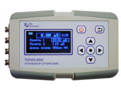 Аттенюаторы оптические серии ТОПАЗ-5000