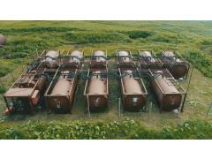 Резервуары стальные горизонтальные цилиндрические Рк-24