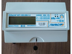 Счетчики электрической энергии трехфазные электронные ПУЛЬСАР 3