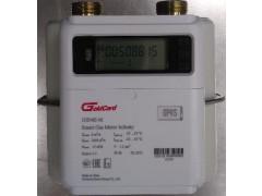 Счетчики газа объемные диафрагменные Smart Gas Meter Infinity