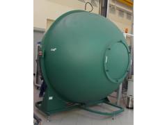 Установка спектрорадиометрическая HAAS-1200