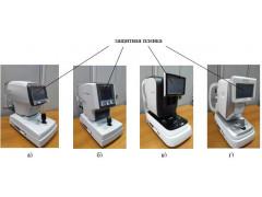 Авторефкератометры с принадлежностями