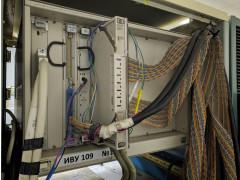 Установка измерительно вычислительная УИВ 109