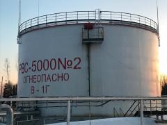 Резервуары стальные вертикальные цилиндрические РВС5000