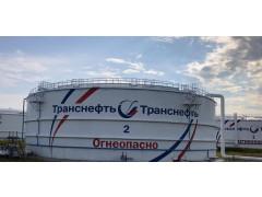 Резервуар вертикальный стальной цилиндрический РВС-20000