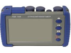 Рефлектометры оптические модели FOD-7430