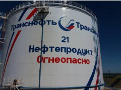 Резервуар вертикальный стальной цилиндрический РВСП-10000