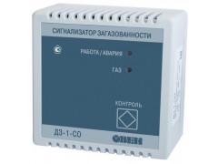 Сигнализаторы загазованности Д3-1-СО