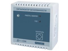 Сигнализаторы загазованности Д3-1-СН4