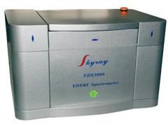 Спектрометры рентгенофлуоресцентные Skyray